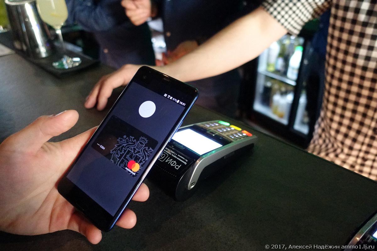 Android Pay пришёл в Россию