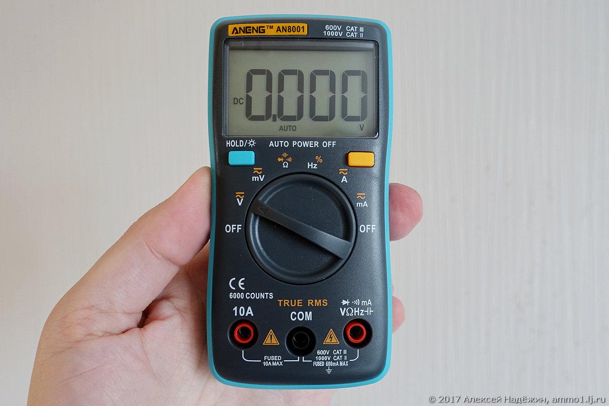 Могучий малыш - TrueRMS мультиметр Aneng AN8001