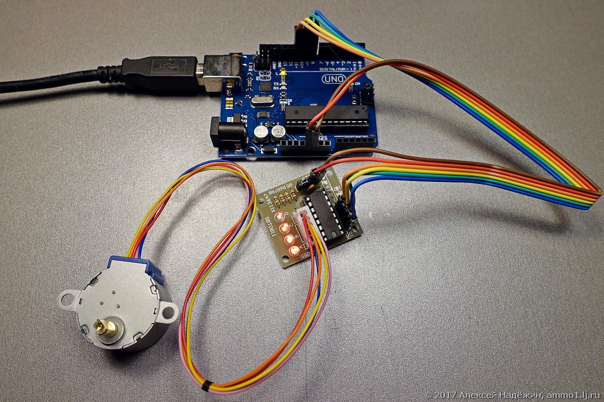 Первый опыт с Arduino