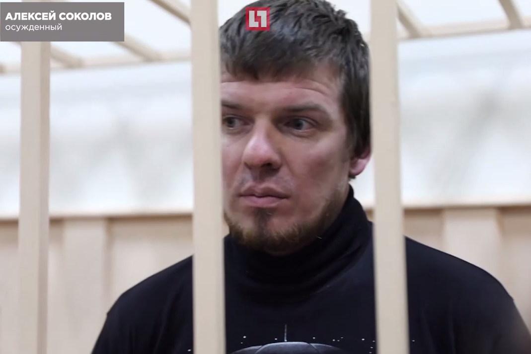 Четыре месяца тюрьмы за брелок с Aliexpress