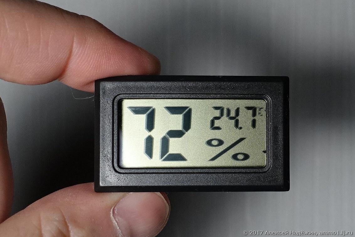 Электронный гигрометр за 60 рублей