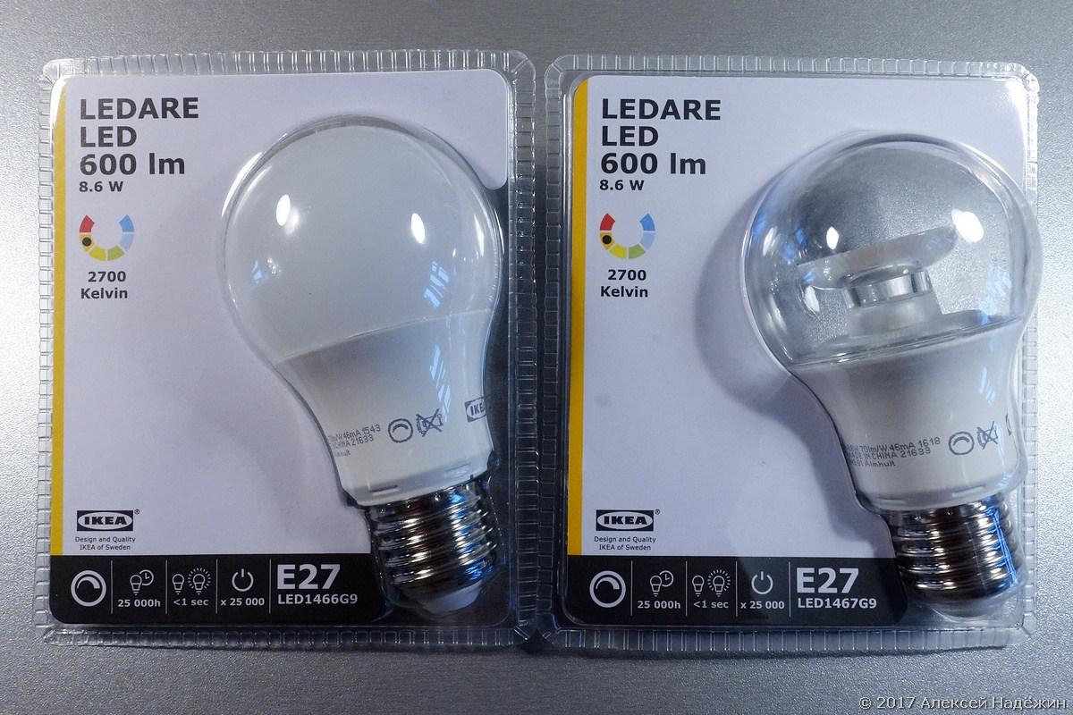 Лучшие светодиодные лампы за полцены