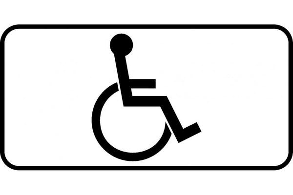 Осторожно: парковка для инвалидов