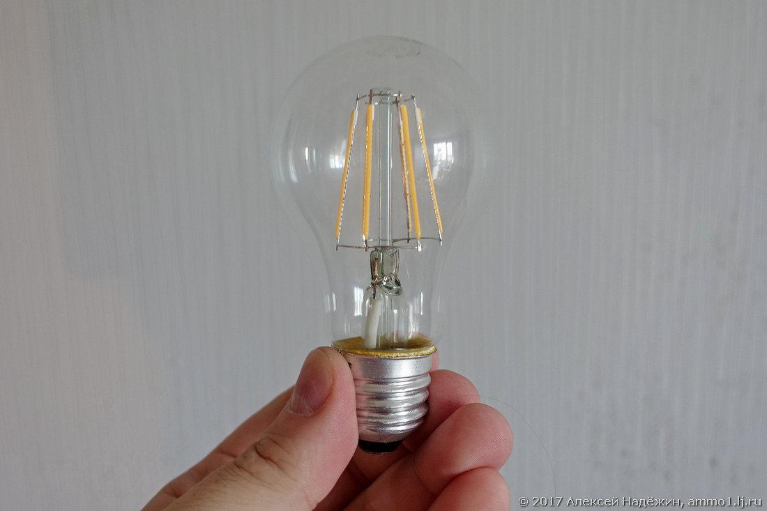 Какие бывают лед лампы