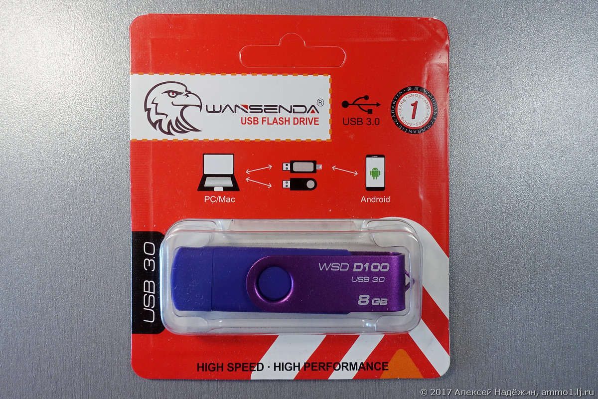 OTG флешка или USB 3.0 по-китайски
