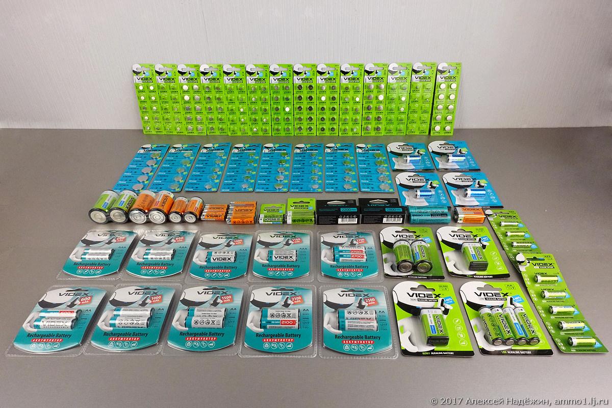 Батарейки и аккумуляторы VIDEX