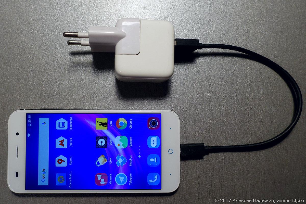 Можно ли заряжать смартфон от зарядного устройства для планшета