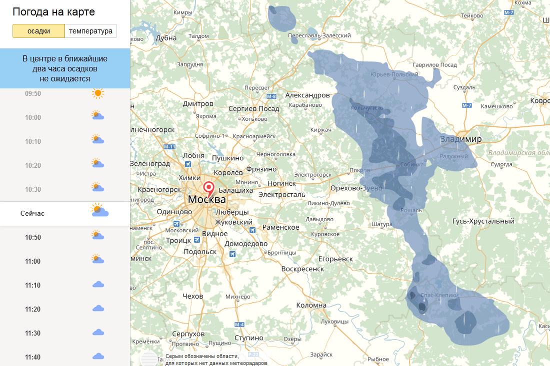 Яндекс.Тучи - самый актуальный сервис этого лета