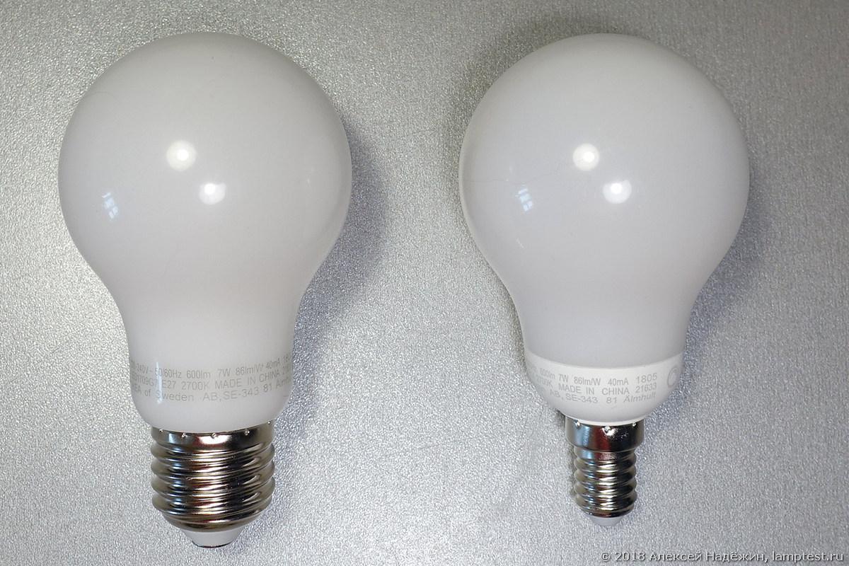 новое поколение светодиодных ламп Ikea