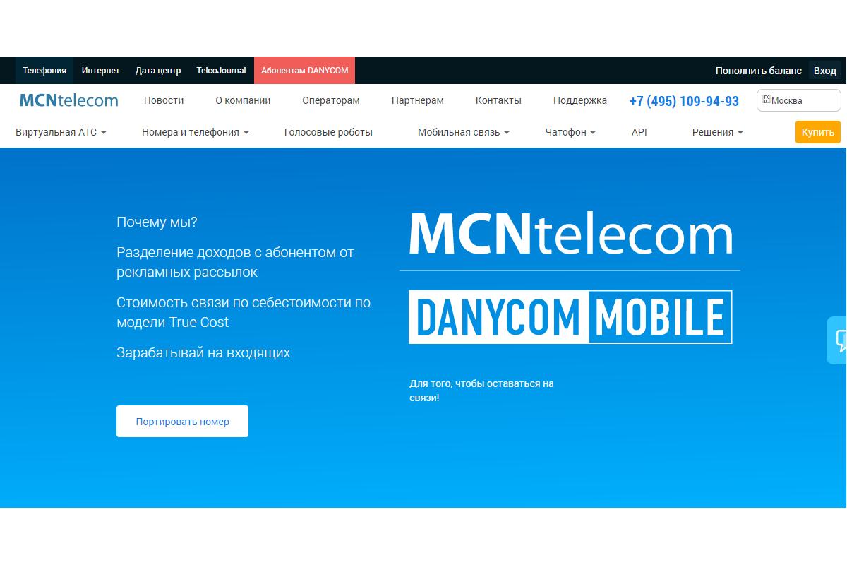 Danycom всё. Но не совсем. :)