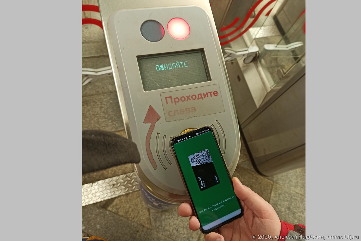 Samsung Pay  — СберБанк