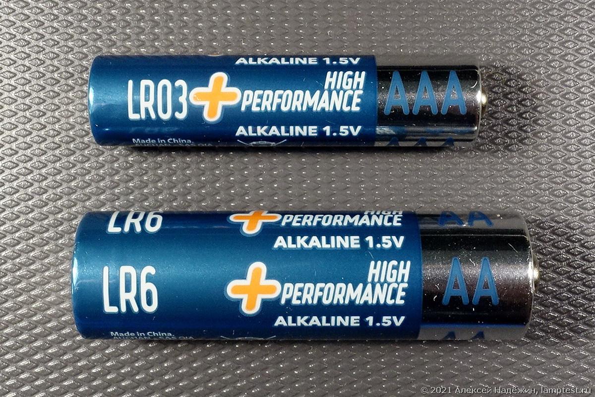 Лучшие в мире батарейки по 13 рублей